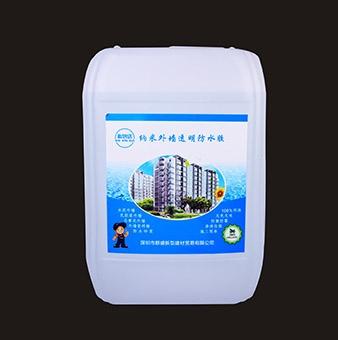 纳米外墙透明渗透防水剂